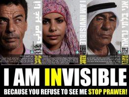 prawer-plan-israel-palestine-full-text-praver-begin-english-reports