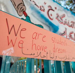 """""""Somos estudiantes Tenemos sueños"""""""