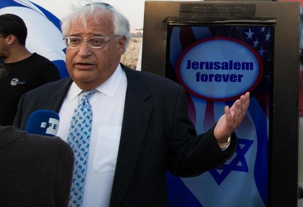 Trump election campaign in Jerusalem