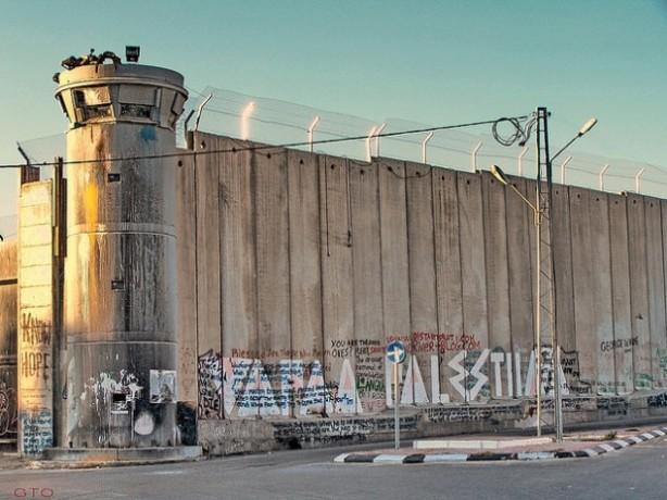 muro-israel-palestina-e1312221995740